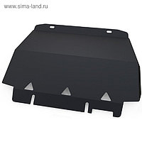 Защита радиатора АвтоБРОНЯ для Ford Ranger (V - 2.2d) 2012-2015, сталь 2 мм, с крепежом, 111.01829.1