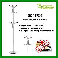 Стойка для верхней одежды GC 1578