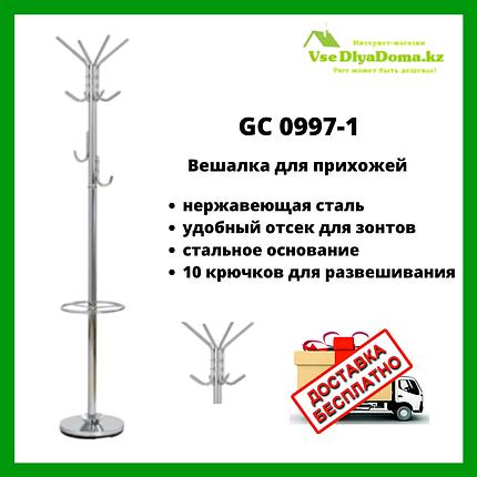 Стойка для верхней одежды GC 0997-1, фото 2