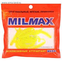 Приманка силиконовая Milmax «Сколопендра 2» №004 съедобная, 12 шт.