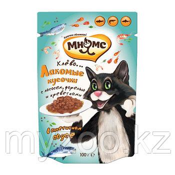 Мнямс паучи Рыбный фестиваль (лосось, креветки, форель) для взрослых кошек - 100 г