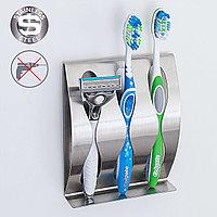Tatkraft GRETA Держатель для зубных щеток и бритвы самоклеющиеся 20511