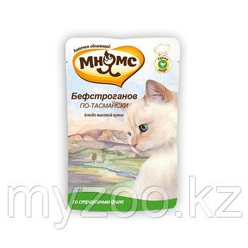 Мнямс паучи Бефстроганов по-тасмански со страусиным филе для кошек - 85 г