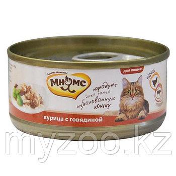 Мнямс консервы Курица с говядиной в нежном желе для кошек - 70 гр