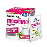 Закваска ПробиоЙогурт VIVO, 4 саше по 0,5 гр.