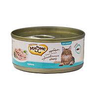 Мнямс консервы Тунец в нежном желе для кошек - 70 гр