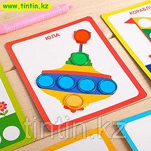 Магнитный набор «Мозаика», цвета, формы, магнитная ручка, фишки, задания, фото 3