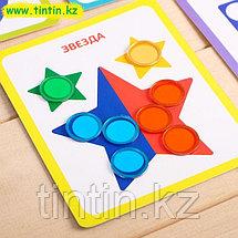 Магнитный набор «Геометрические фигуры», учим формы, цвета, фото 3