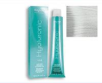 Крем-краска HYALURONIC Серебро Kapous 100 мл №27690