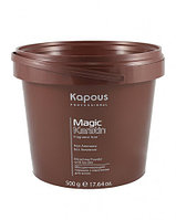 Порошок обесцвечивающий Magic Keratin 500 г Kapous №60128