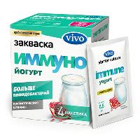 Закваска Иммуно йогурт VIVO, 4 саше по 0,5 гр.