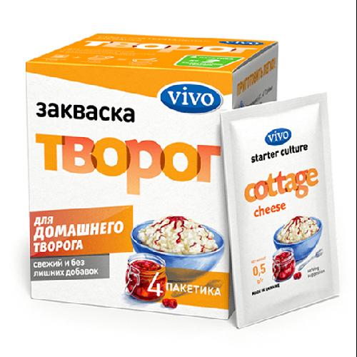 Закваска Творог VIVO, 4 саше по 0,5 гр.