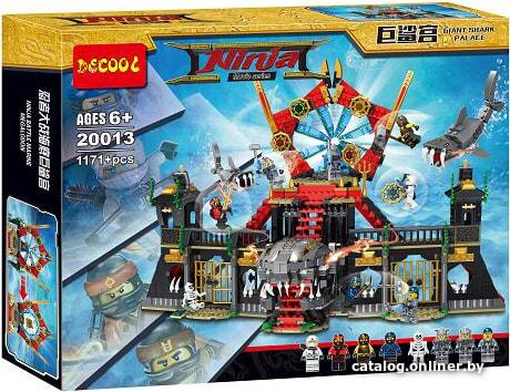 "Decool Ninja 20013 Конструктор ""Нападение Мегалодона"" (Аналог LEGO)"
