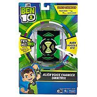 Часы Ben10 Омнитрикс Голос пришельца 76958