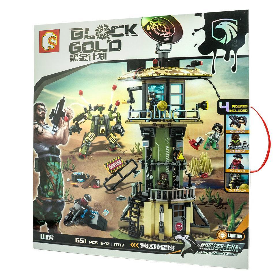 """Block Gold 11717 Военный Конструктор """"Сторожевая башня"""" (Аналог LEGO)"""