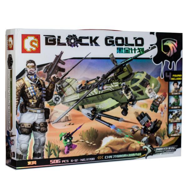"""Block Gold 11700 Военный Конструктор """"Вертолет"""" (Аналог LEGO)"""