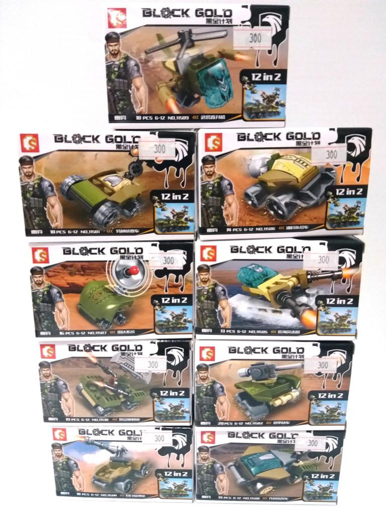 """Block Gold 11502 Военный Конструктор Мини """"Транспорт"""", в ассортименте (Аналог LEGO)"""