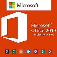 Microsoft Office 2019 Professional Plus, Электронный ключ, 1 ПК