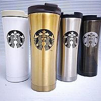 Термокружка Starbucks 500мл, медная., фото 1