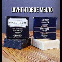Шунгитовое мыло, в упаковке 4 шт мыла одного вида, g - time,