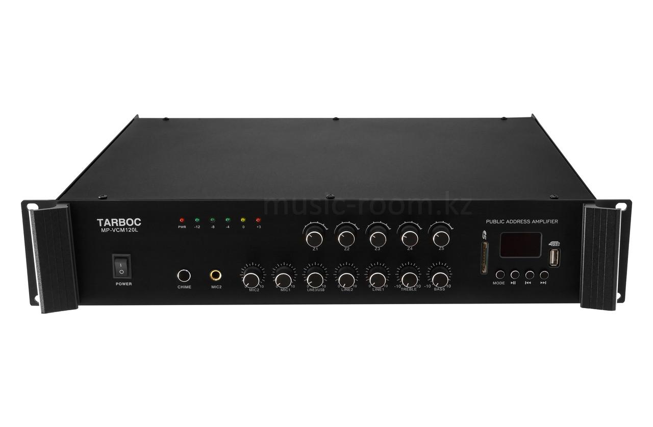 Усилитель трансляционныйTarboc MP-VCM 250L, 250 ватт