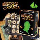 Настольная игра: Нераскрытое дело Шерлока Холмса, фото 6