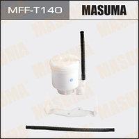 Фильтр топливный Masuma MFF-T140 CAMRY V50