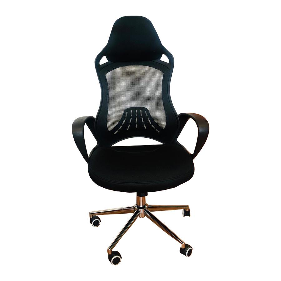 Офисное сетчатое Офисное кресло модель NF-9920 (ВИ)