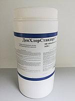Дезинфицируещее средство ДеоХлорСтандарт, 300 таблеток (хлорка)