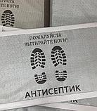 Дезинфицирующий коврик Дезковрик Антисептический коврик 40 на 60 см, фото 2
