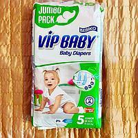 Подгузники Vip baby 5 Junior 11-25 кг. 52 шт в упаковке