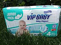 Подгузники Vip baby 4 maxi 8-19 кг. 60 штук в упаковке