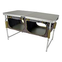 Стол складной ТОНАР HELIOS с отделом под посуду Мод.HS-TA-519