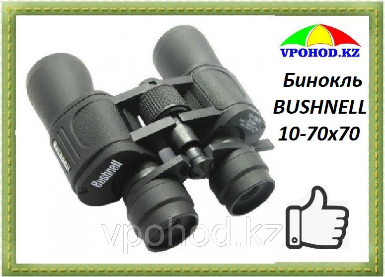 Бинокль BUSHNELL 10-70x70