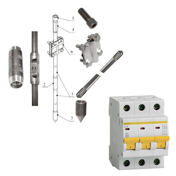 Молниезащита и Модульное оборудование
