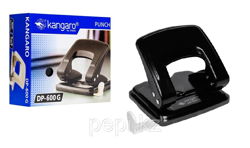 Дырокол Kangaro  DP600 20 листов
