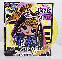 Кукла ЛОЛ ОМГ Ремикс ПОП Биби L.O.L. Surprise O.M.G. Remix Pop B.B.
