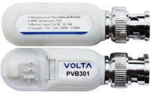 PVB301 - Видеобалун 1-канальный, разъём BNC - защёлка. Комплект - 2 шт.