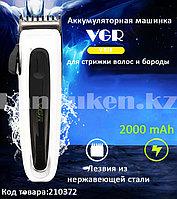 Профессиональная машинка для стрижки волос аккумуляторная беспроводная VGR V-018