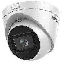 DS-2CD1H53G0-IZ - 5MP Уличная варифокальная (моторизованный зумм) антивандальная купольная IP-камера с ИК-подсветкой.