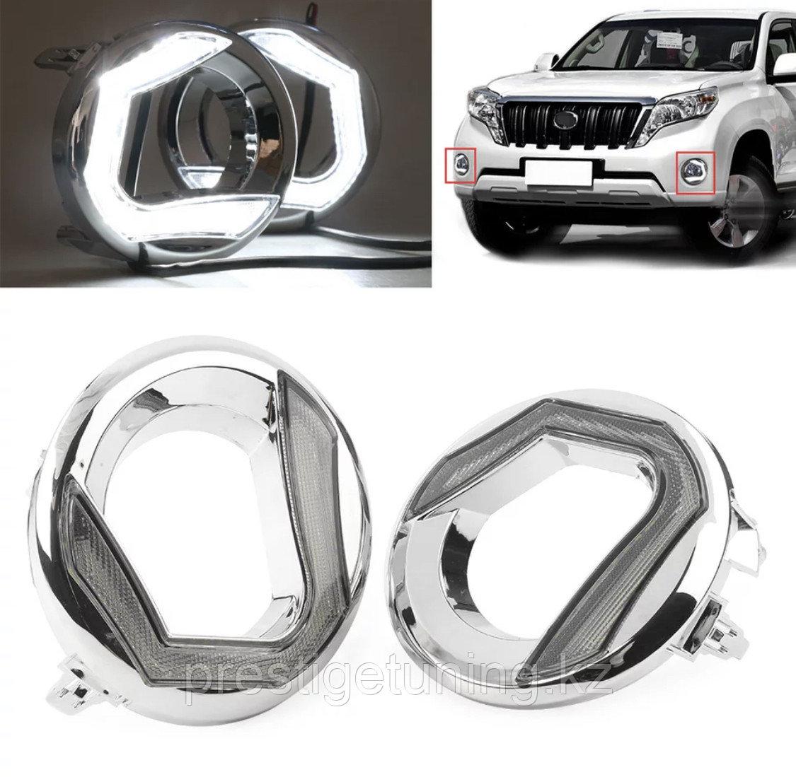 Дневные ходовые огни для Toyota Prado 150 2014-17