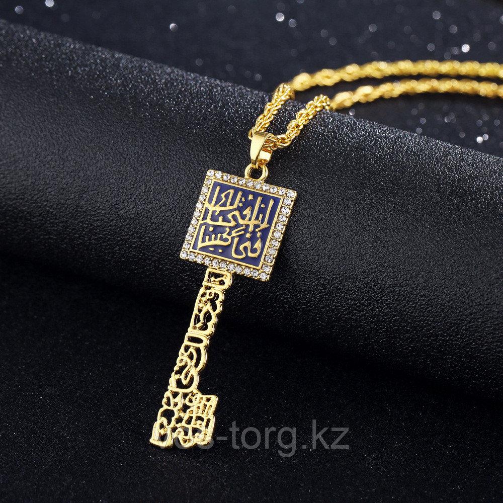 "Кулон на цепочке ""Мусульманский ключ"""