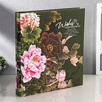 """Фотоальбом на 480 фото 10х15 + 10 фото 15х21 в коробке """"Цветы"""" МИКС, фото 1"""