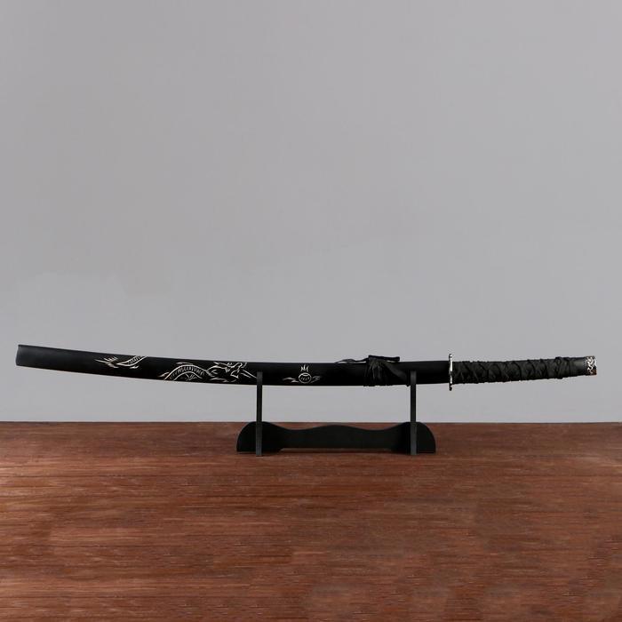 Сувенирное оружие «Катана на подставке», чёрные ножны с резным драконом, 102см