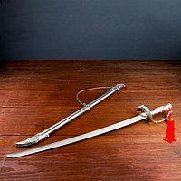 Сувенирная сабля, рукоять ажурная с упором, 85 см, фото 1