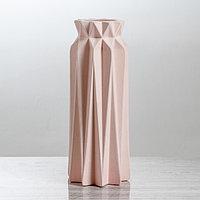 """Ваза настольная """"Оригами"""", геометрия, розовая, 26 см"""