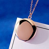 "Кулон-медальон ""Медальон для фото"" позолота розовая позолота"