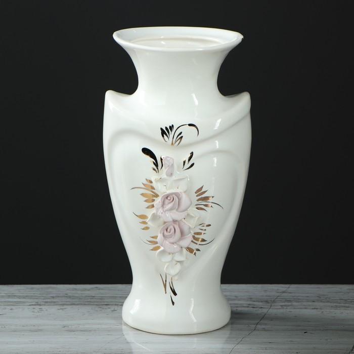 """Ваза """"Амур"""" лепка, цветы, 20 см"""