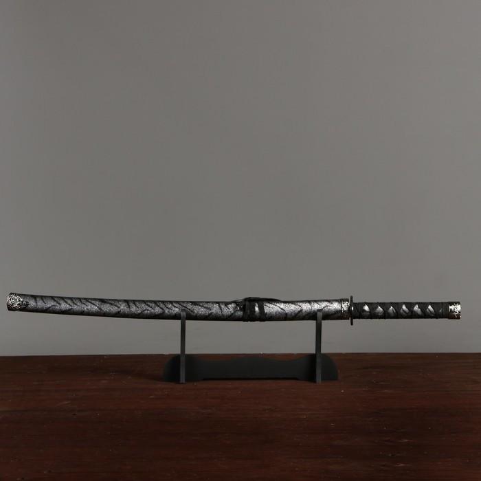 Сувенирное оружие «Катана на подставке», серые ножны под зебру, 89см