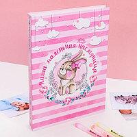 """Книга малыша для девочки """"Наша маленькая наследница"""": 20 листов, фото 1"""